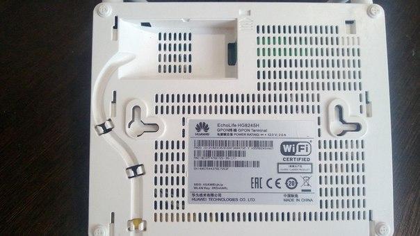 Huawei H35m8245 инструкция - фото 6