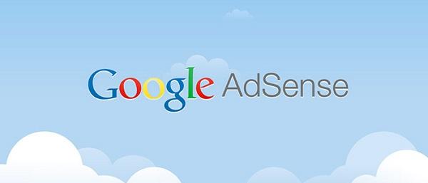 logo_adsense_edit